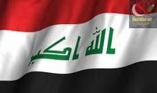 صورة المخابرات العراقية تعلن عن احباط عملية تفجير سيارة بهيت