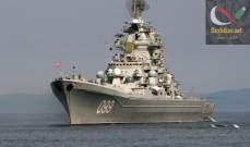 """صورة سفينة الحراسة الروسية """"بيتليفي"""" تراقب سفينة الإنزال الأميركية بالبحر الأسود"""