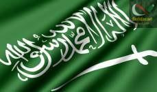 صورة سلطات السعودية ستخفض صادرات النفط بمقدار800 ألف برميل يوميا هذا الشهر