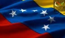صورة سفير فنزويلا بروسيا: واشنطن تريد الاستيلاء على نفط وذهب بلادنا