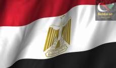 صورة السلطات المصرية تمنع دخول 7 عراقيين يحملون جوازات سفر تركية مزورة