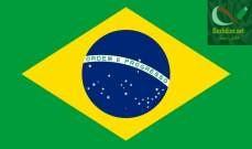 صورة البرازيل تعلن الحداد ثلاثة أيام على ضحايا المنجم