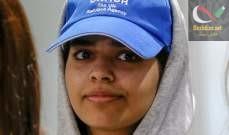 صورة والد الفتاة السعودية رهف يعلّق على منح كندا اللجوء لابنته