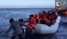صورة حرس الحدود التركي ينقذ 40 مهاجراً غير قانوني في بحر إيجه