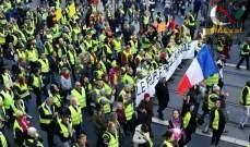 صورة الشرطة الفرنسية: اعتقال 30 متظاهراً خلال الاحتجاجات في باريس