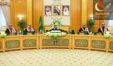 """صورة مجلس الوزراء السعودي ناقش """"إعلان بيروت"""" وأكد دعم السعودية للعمل العربي المشترك"""
