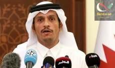 صورة وزير الخارجية القطري: لا نرى أي عامل مشجع على عودة سوريا للجامعة العربية