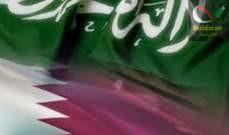 صورة بلومبرغ: تقديم قطر لدعم مالي بقيمة نصف مليار دولار للبنان أثار حفيظة السعودية