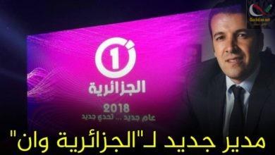 صورة ماذا يحدث بقناة الجزائرية وان ؟؟؟ من هو مالك القناة ؟؟؟ ماذا تعرف عن مجمع عيسيو كيف بدأ ؟؟؟ متى و من أين ؟؟؟