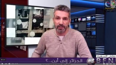 صورة قناة الكاشير و لقاء سلال ، المخابرات الجزائرية و محاولة خطف الديوثأمير بوخرص … و نقاط أخرى متفرقة …