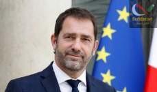 صورة وزير داخلية فرنسا: اعتقال 8400 شخص منذ بدء احتجاجات السترات الصفراء