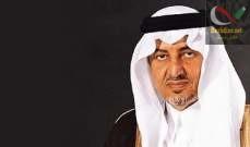 صورة مسؤول سعودي: لا صحة لشائعة وفاة أمير مكة خالد الفيصل