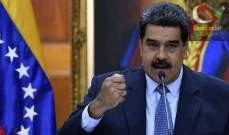 صورة مادورو: لن أكون خائنا ولن أدير ظهري للالتزامات التاريخية تجاه شعبي