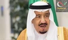 صورة الملك سلمان: نأمل أن يتم العمل على بناء شراكة حقيقية مع الاتحاد الاوروبي لصالح الشعوب