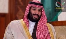 صورة محمد بن سلمان يعلن استعداد السعودية للتعاون السياسي والاستخباراتي مع الهند