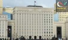 صورة الدفاع الروسية: نقترح على الولايات المتحدة تدمير الصواريخ والطائرات المسيرة