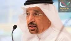 """صورة وزير الطاقة السعودي: دول """"أوبك"""" تنتهج نهجا بطيئا ومحسوبا"""