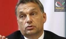 صورة رئيس وزراء المجر: البلدان التي تستقبل المهاجرين ستشهد تراجعا في معدل المسيحيين