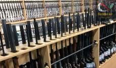 صورة أسوشيتد برس: تشديد قوانين حيازة السلاح في نيوزيلندا بحظر امتلاك البنادق الهجومية