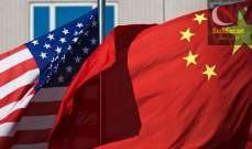 صورة خارجية الصين: قدمنا احتجاجا قويا بشأن توقيف رئيسة تايوان في أميركا