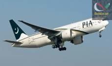 صورة إعادة تشغيل جميع مطارات باكستان وفتح المجال الجوي بالكامل