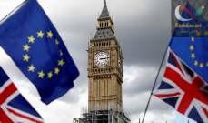 صورة حكومة بريطانيا ستخفض الرسوم الجمركية على 87 بالمئة من وارداتها إذا تم بريكست بدون اتفاق