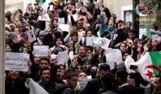 صورة تظاهرة حاشدة في العاصمة الجزائرية تشدّد على الانتقال السلمي
