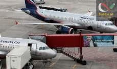 صورة هبوط اضطراري لطائرة بوينغ 737-800 بسيكتيفكار شمالي روسيا وأنباء عن عطل بالمحرك