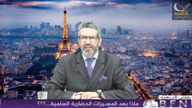 صورة العصيان المدني في الجزائر هل هو حل ام مشكل ؟؟؟ ماذا بعد المسيرات الشعبية السلمية الناجحة ؟؟؟