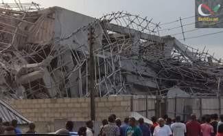 صورة انهيار مبنى يضم مدرسة في لاغوس بنيجيريا