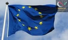 """صورة الاتحاد الأوروبي: لا حل في الوقت الراهن للخروج من مأزق اتفاق """"بركسيت"""""""