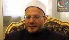 صورة مفتي مصر دان هجوم نيوزيلندا: لفتح تحقيق موسع في هذا الهجوم الخسيس