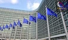صورة الشرطة البلجيكية: نتعامل مع البلاغ عن وجود قنبلة قرب مقر الاتحاد الأوروبي بجدية