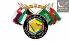صورة دول مجلس التعاون الخليجي تأسف لقرار ترامب بشأن الجولان
