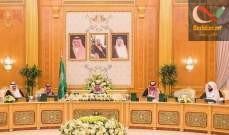 صورة مجلس الوزراء السعودي استنكر قرار ترامب: هضبة الجولان أرض عربية سورية محتلة