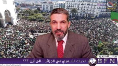 صورة الحراك الشعبي للاسبوع الثامن في الجزائر … الى أين ؟؟؟ ماهو موقف المؤسسة العسكرية ؟؟؟