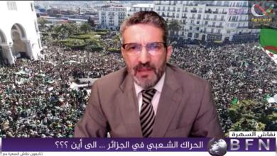 صورة الجزائر مقبلة على مرحلة صعبة صبعة للغاية ما لم يتم ضبط الامور في أقرب الاجال … المطلوب فرض هيبة الدولة و تفعيل القانون بكل قوة لان الخطر قادم .