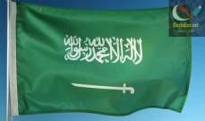 صورة الخارجية السعودية تؤكد رفضها التدخل في الشؤون الداخلية لمملكة البحرين