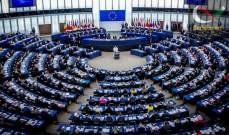 صورة البرلمان الأوروبي يوافق على إعفاء البريطانيين من تأشيرات الدخول بعد بريكست