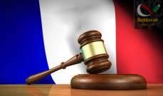 صورة القضاء الفرنسي حكم بالسجن 30 عاما على شقيق منفذ هجوم تولوز محمد المراح