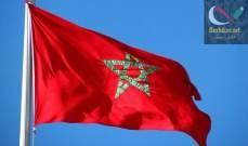 صورة المغرب يفكك خلية إرهابية تابعة لداعش في مدينة سلا قرب الرباط