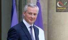 صورة وزير المالية الفرنسية: بريطانيا بصدد الخروج من الاتحاد الأوروبي دون اتفاق