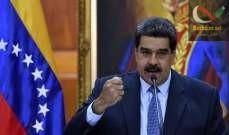 صورة وزير الدفاع الفنزويلي يعلن رفضه لمحاولة الانقلاب العسكري على الرئيس مادورو