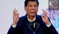 صورة رئيس الفيليبين هدّد كندا بإعادة نفاياتها إليها