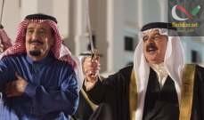 صورة الملك السعودي يصل إلى البحرين في زيارة رسمية
