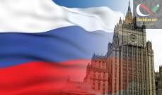 صورة خارجية روسيا توجه تحذيرا للمواطنين الروس في فرنسا بسبب الاحتجاجات