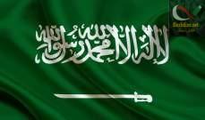 صورة توقيف سبعة أشخاص بينهم أميركيان في السعودية