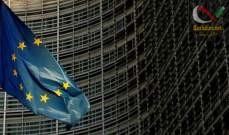صورة الاتحاد الأوروبي يمدد عقوباته على إيران حتى نيسان 2020