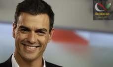 """صورة الرئيس الإسباني يطلق حملة حزبه الانتخابية بشعار """"إسبانيا التي نريدها"""""""
