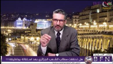 صورة بيان الشيخ ايت علجت و باقي الشيوخ من علماء و نخبة المجتمع ردا على دعوة الفريق قايد صالح للحوار ….